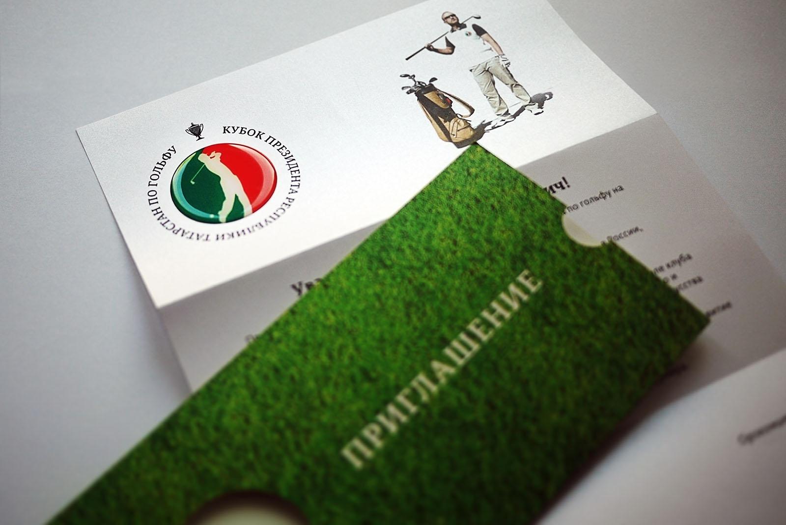 golfprig3