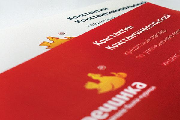 pestrechinka_logo_03