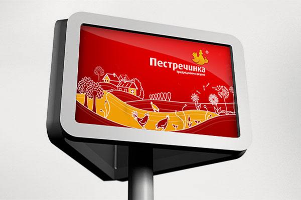 pestrechinka_logo_05