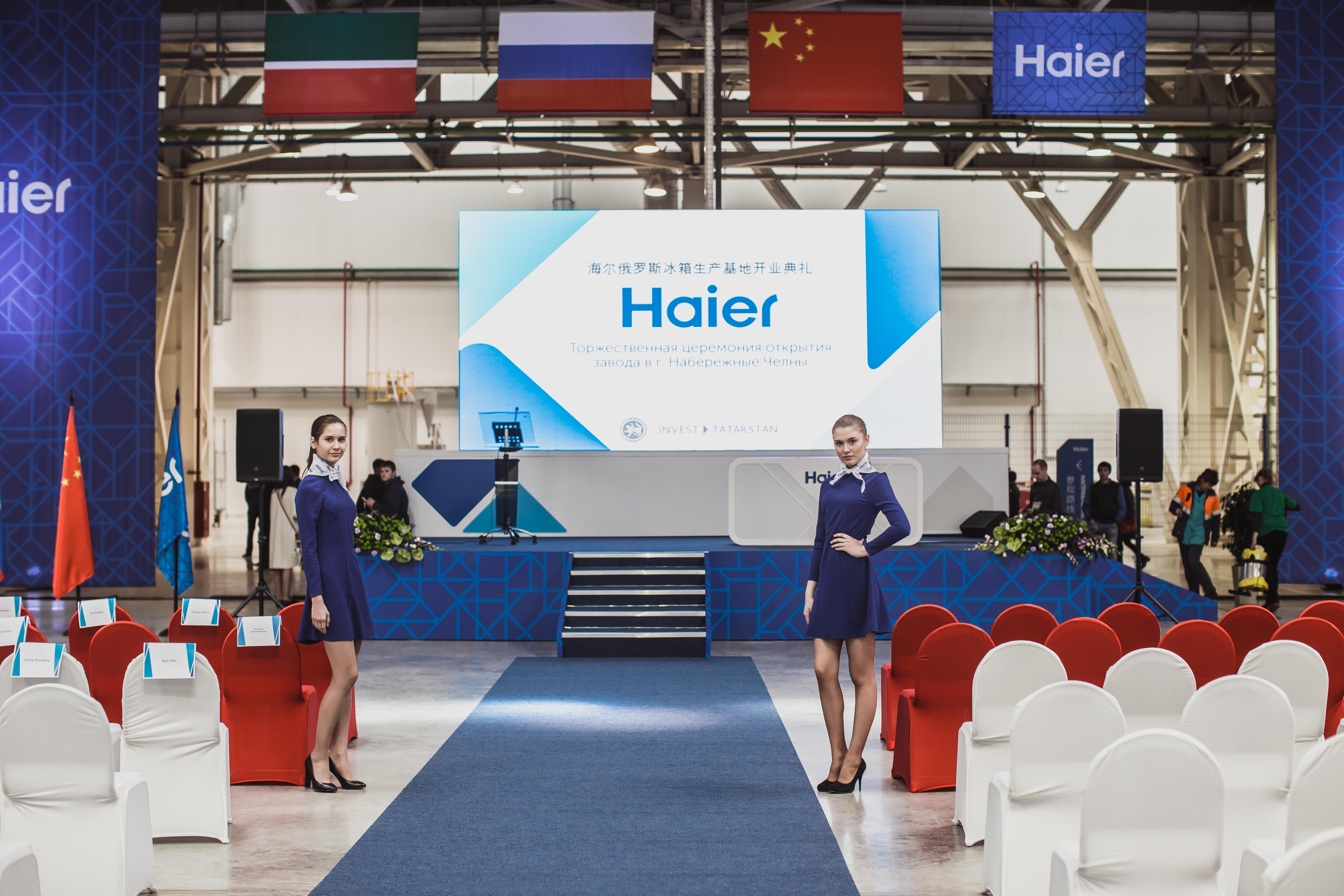 Haier(2)