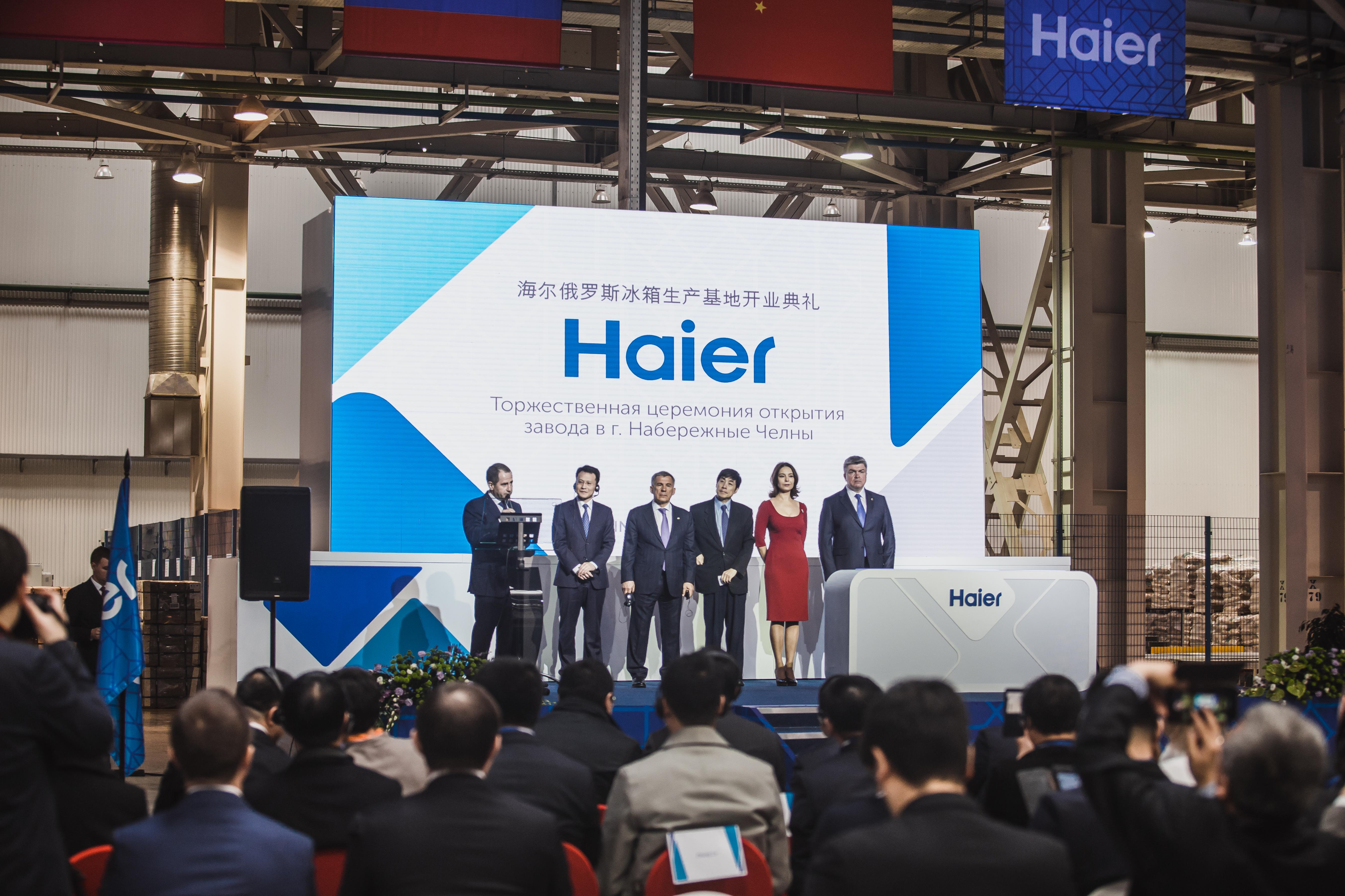 Haier(5)