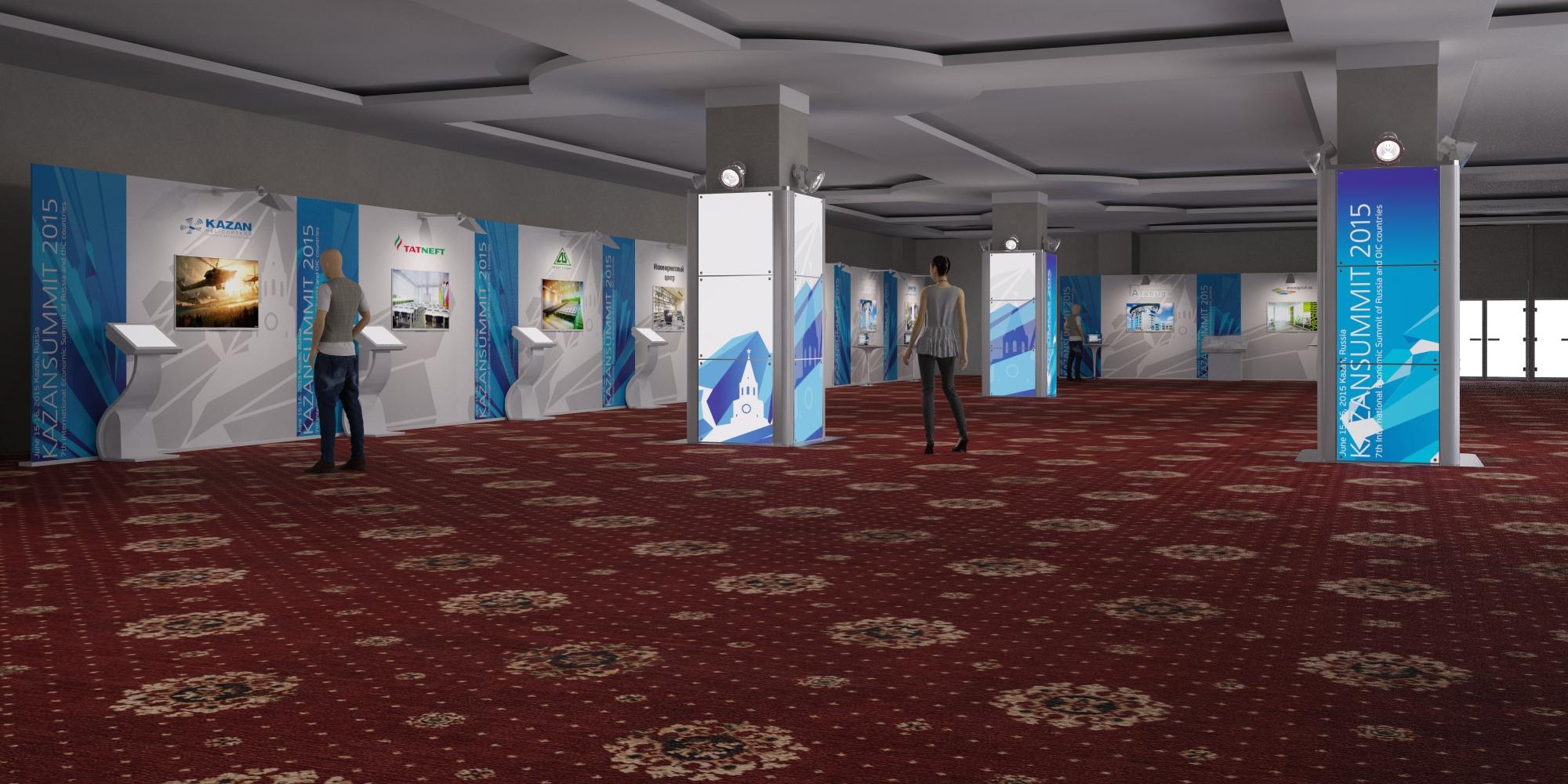 Kazan Summit