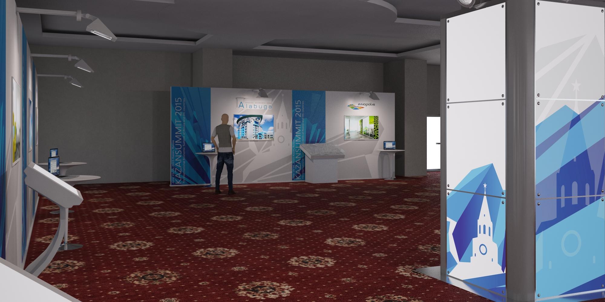 Kazan Summit(2)