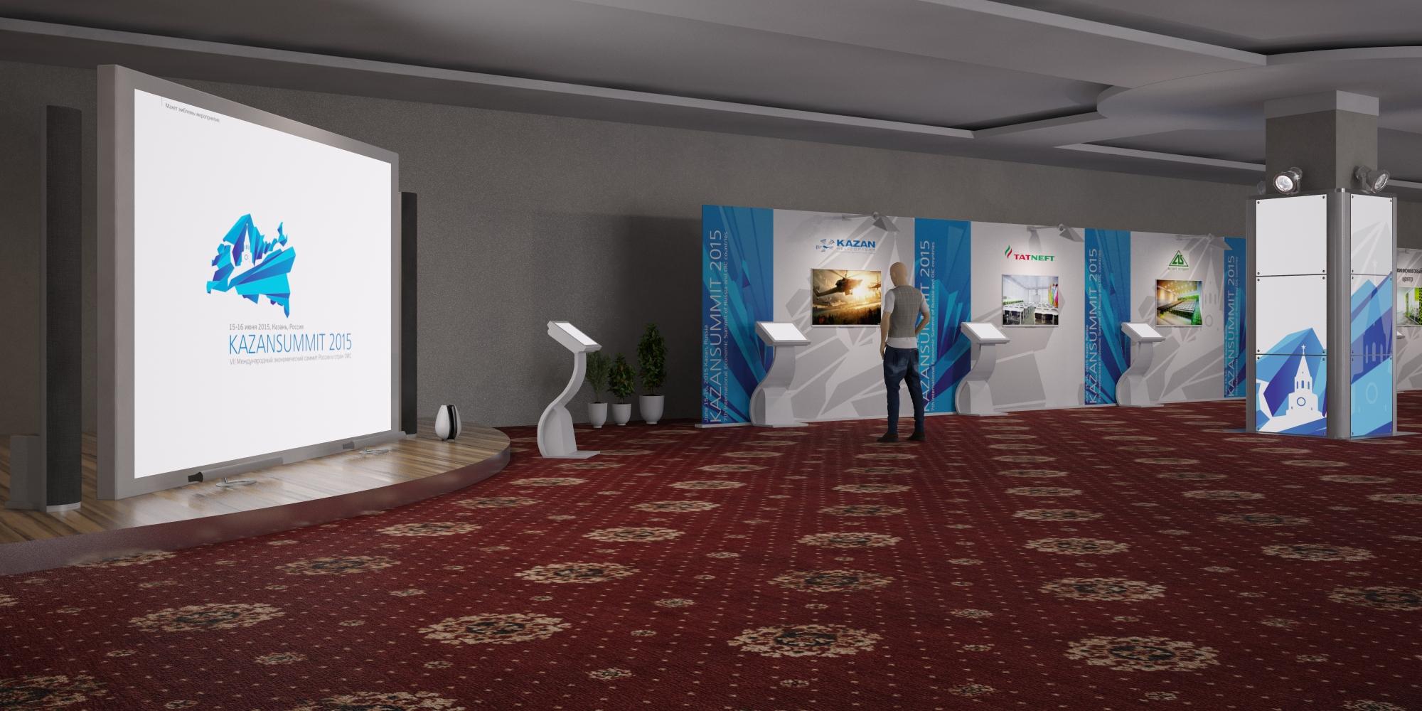 Kazan Summit(3)
