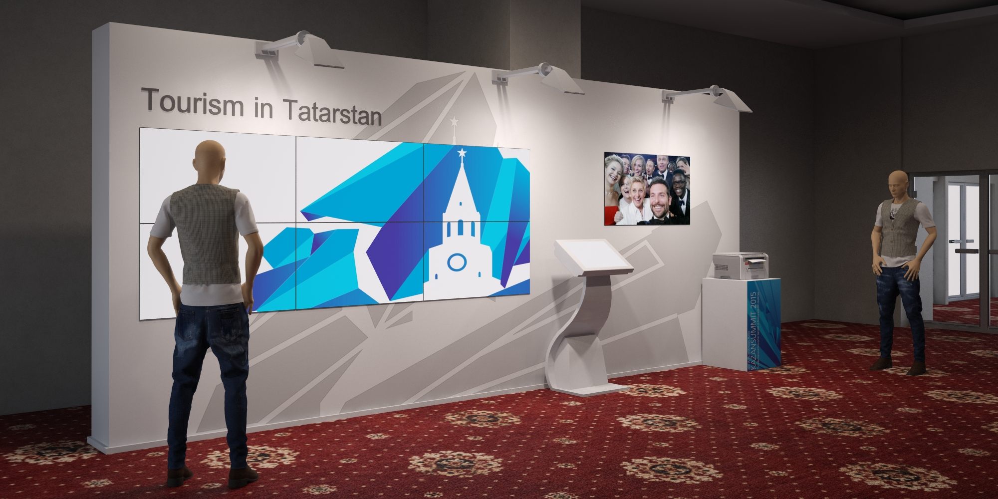 Kazan Summit(4)