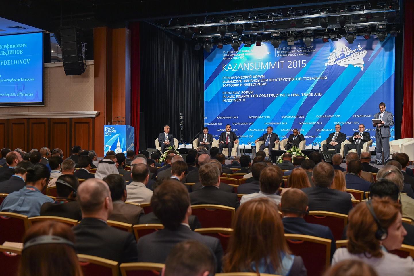 Kazan Summit(5)