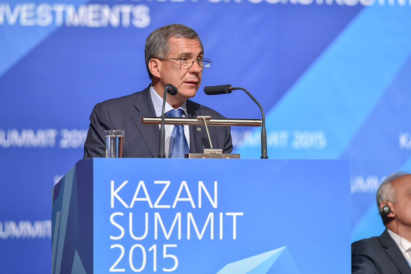 Kazan Summit(6)