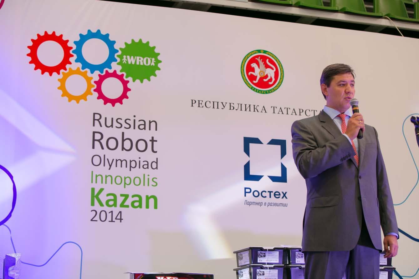 Олимпиада Робототехника(9)