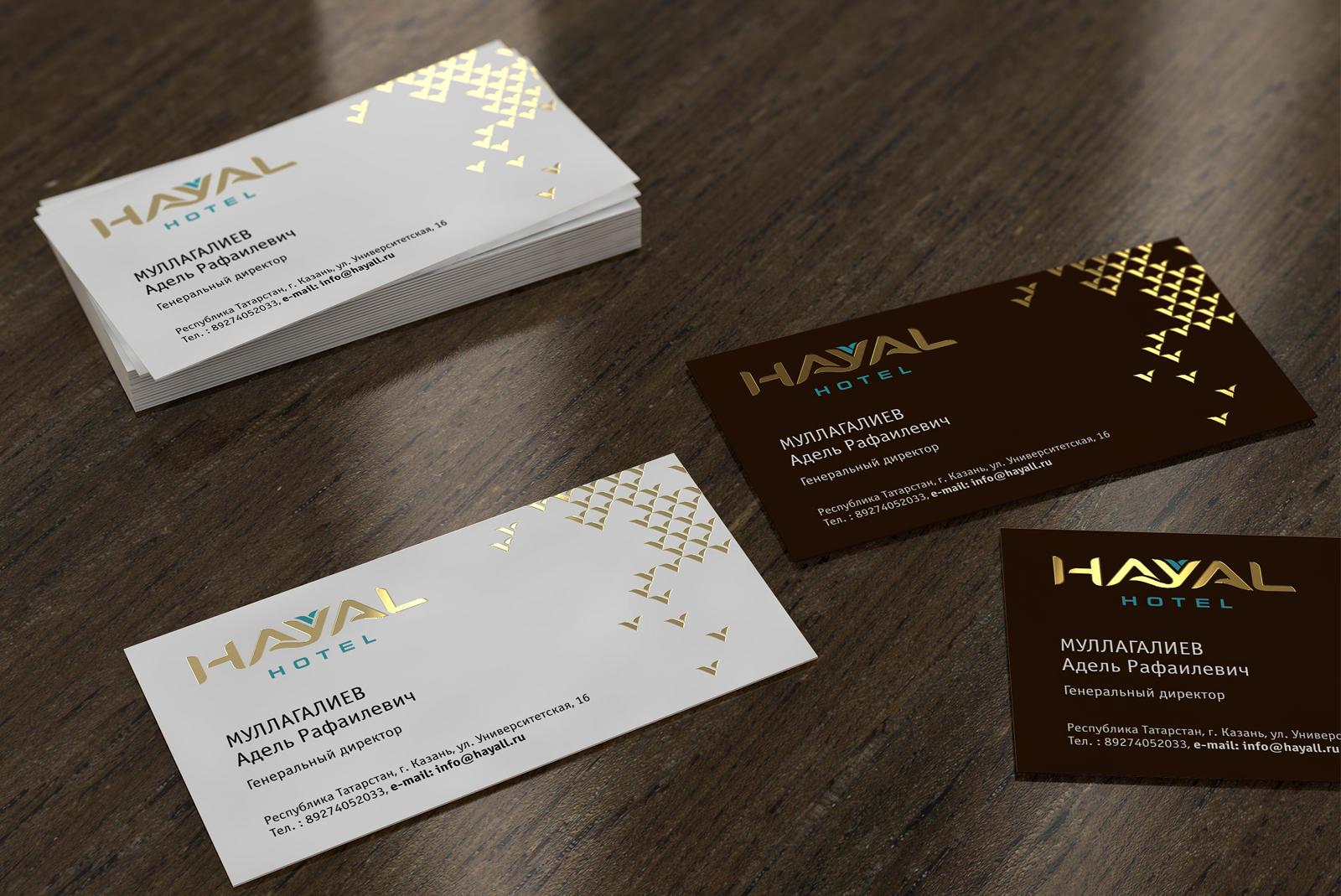hayal_3