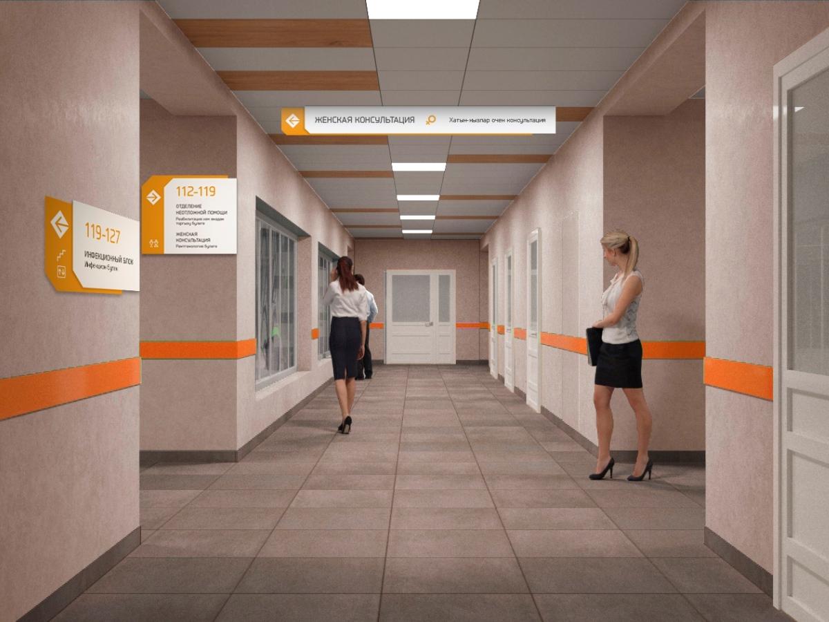 концепт поликлиники(6)